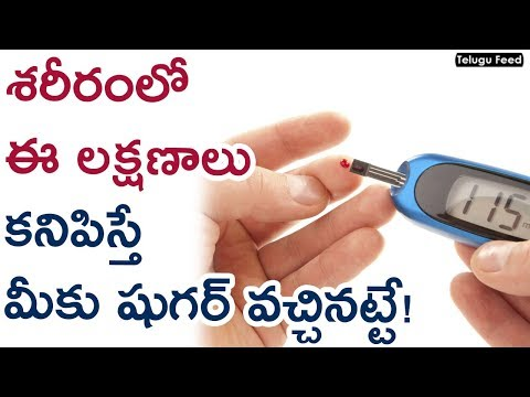 Symptoms Of Diabetes | How To Know Sugar levels in Blood? | Latest Health Updates | Telugu Feed
